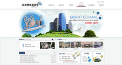 Preview of orientceramic.co.kr