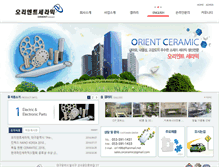 Tablet Preview of orientceramic.co.kr
